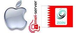 Unlock iPhone Zain Bahrain