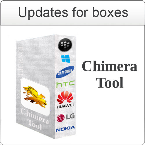 ChimeraTool update to version: v 10.64.1548