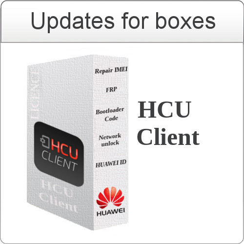 Update HCU-Client software v1.0.0.0126