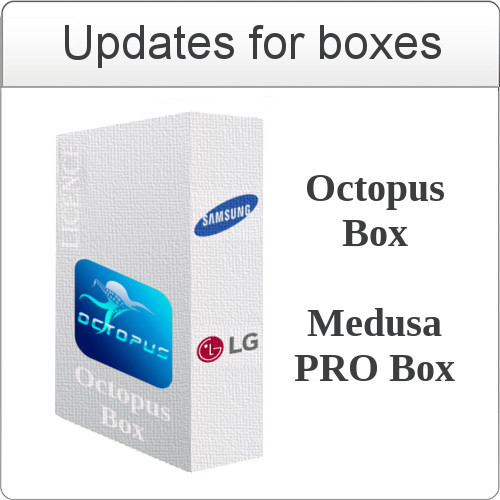 Update for Octopus Box - Samsung Software v.2.5.5