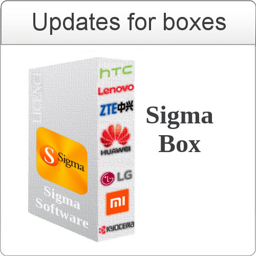 Update Sigma Software v.2.29.07 и v.2.29.08