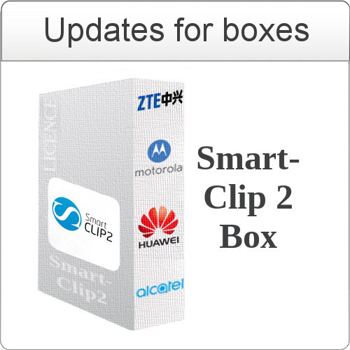 Update Smart-Clip2 Software v.2.29.07 and v.2.29.08